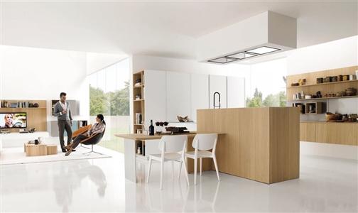 Cucine Moderne, Ernestomeda Mod. ONE